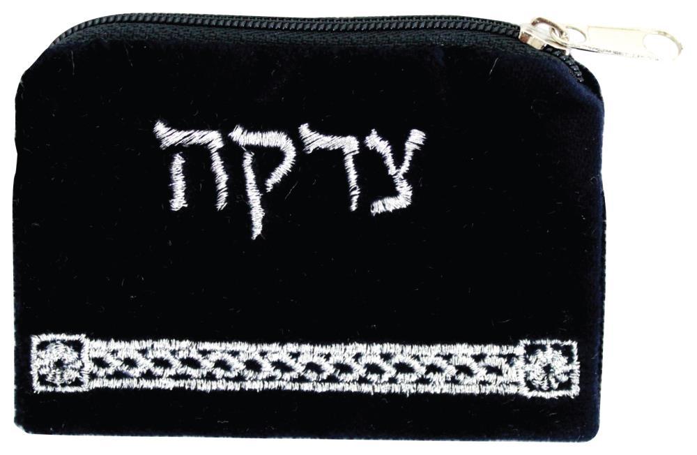 Tzedakah Velvet Pocketbook 12x8cm