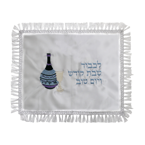 Satin Challah Cover 50x60 Cm- Wine Bottle And Kiddush Cup Embroidery