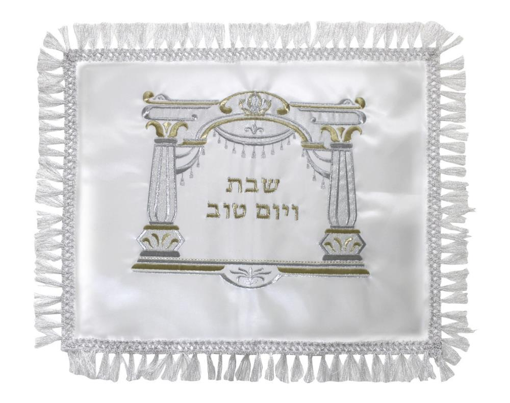 "Satin Challah Cover ""ornament Gate"" 49x59 Cm Silver And Gold Embroidered Design"