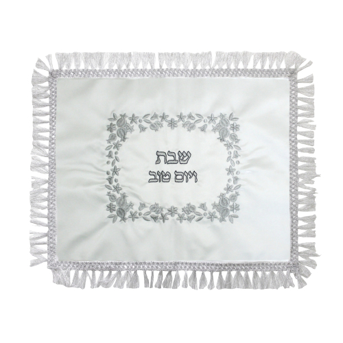 Satin Challah Cover 42*52cm With Silver Embroidery