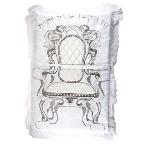 "Elegant Satin Bris Pillow 73x50 Cm-  Big ""chair Of Elijah"" Thick Embrodery"