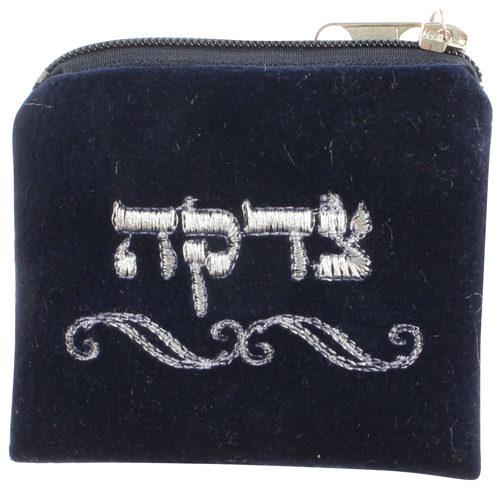 Leather Tzedakah Pocketbook 11*9cm