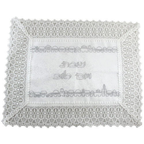"Elegant Fabric Challah Cover With Embroidery & Lace - ""jerusalem"" 42x44 Cm"
