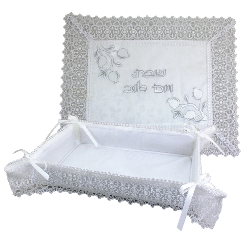 "Elegant Set:  Fabric Challah Stand And Cover With Embroidery & Lace-""pomegranates""-9x52x27 Cm"