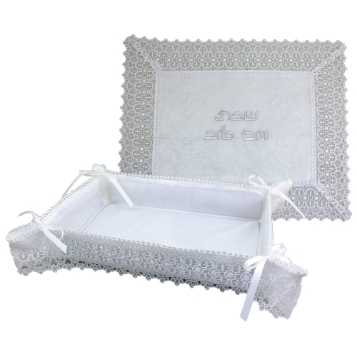 "Elegant Set: Fabric Challah Stand And Cover With Embroidery & Lace-""decorations""-9x52x27 Cm"