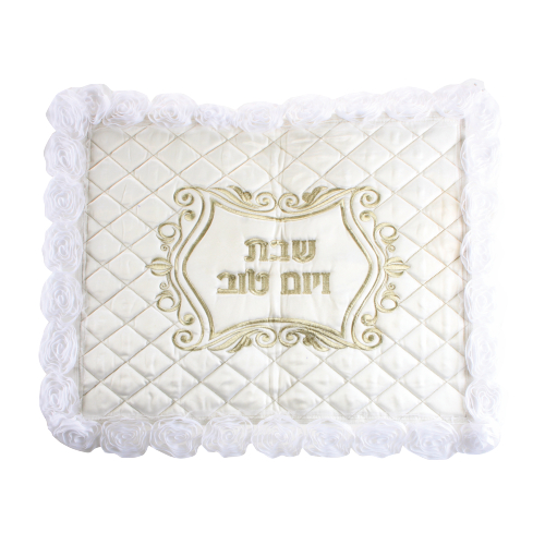 Satin Challah Cover 59x49 Cm- With Floral Trim