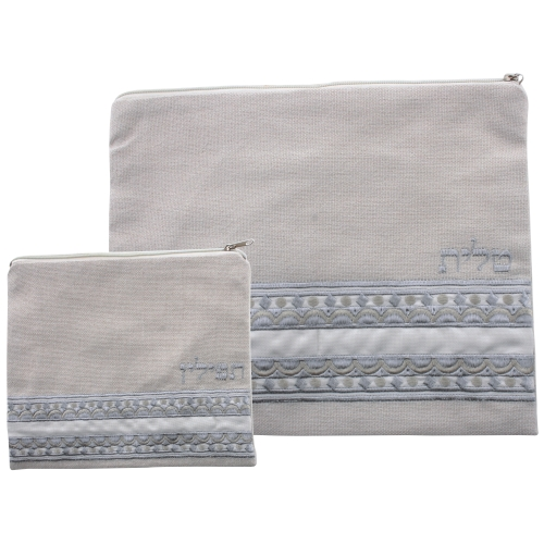 Linen Tallit And Tefillin Set 29x35 Cm- Beige With Gold Silver Embroidered Design