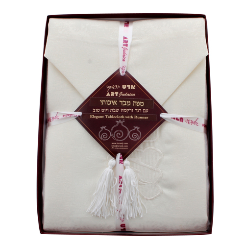 "An Elegant White Tablecloth With Beige Runner ""shabbat & Holiday"" - 140x220 Cm"