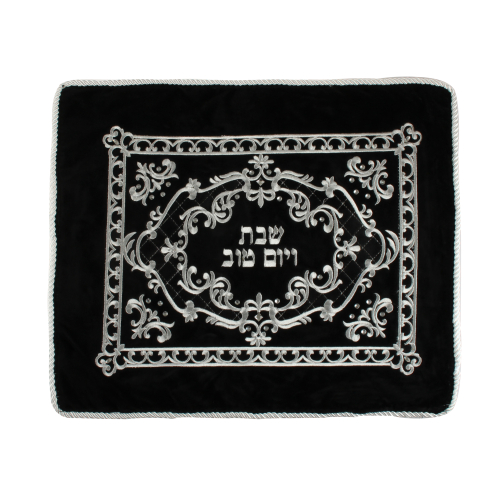 Velvet Challah Cover 55*45cm With Embroidered Design