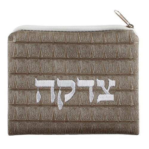 Faux Leather Tzedakah Wallet 7x12 Cm