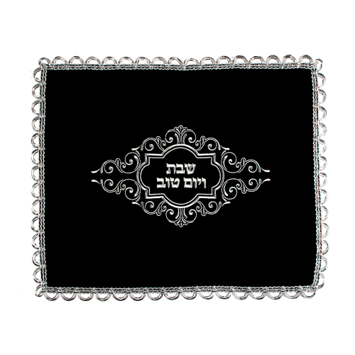 Luxurious Velvet Challah Cover 46x56 Cm