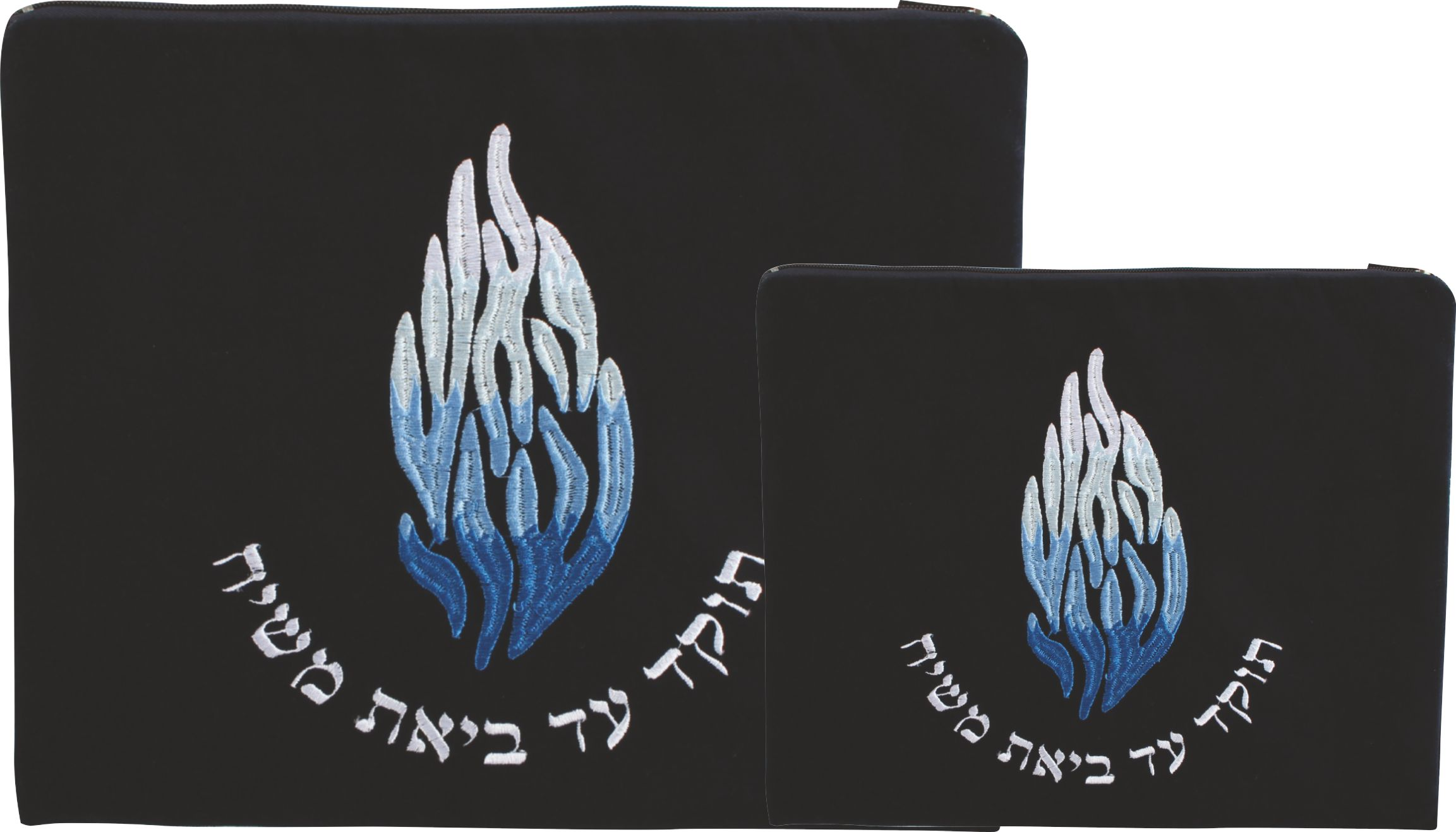 Velvet Tallit & Tefillin Set 36*29cm With Embroidered Design