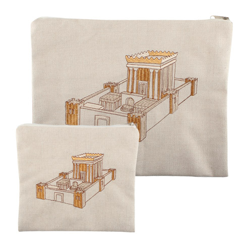 "Linen Talit-tefilin Set 29x35 Cm- Beige With Gold ""the Temple""  Embroidered Design"