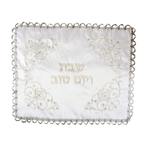 Satin Challah Cover 52*42 Cm With Embroidery