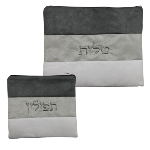 Elegant Ultra Suede Tallit & Tefillin Set 30x37 Cm
