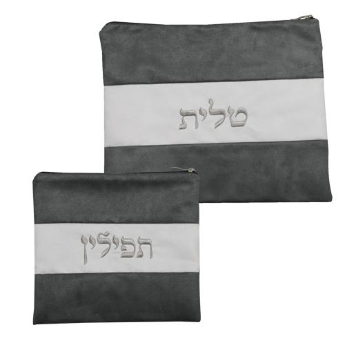 Ultra Suede Tallit & Tefillin Set 38*30cm