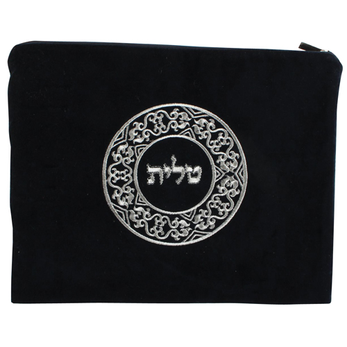 Velvet Tallit Bag 26*24cm Dark Blue With Embroidered Design