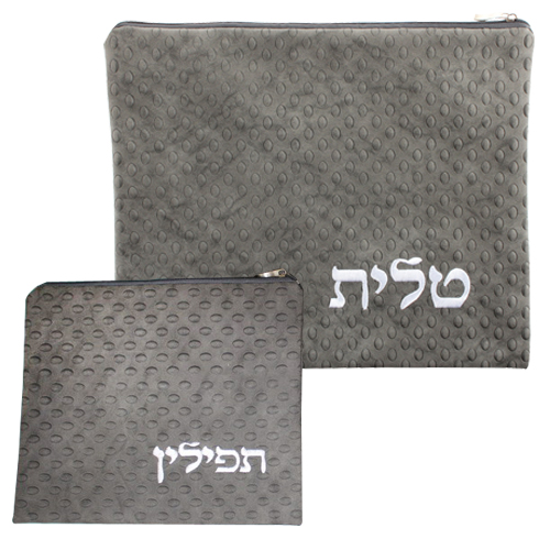 Tallit & Tefillin Set 36*30cm- P.u. Fabric