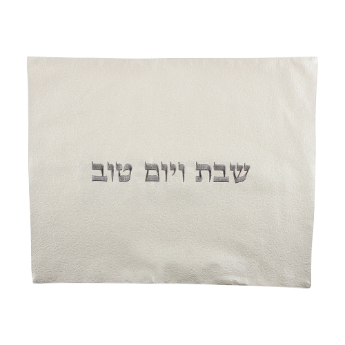 Faux Leather Challah Cover 52*42cm