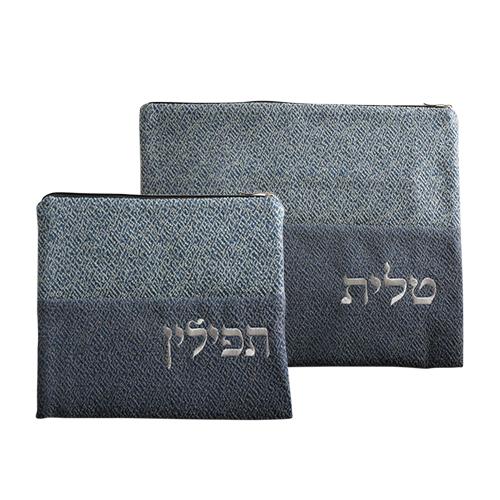 Linen Tallit & Tefillin Set 30x37 Cm - Embroidered Design