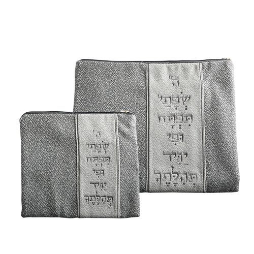 Linen Talit & Tefillin Set  30x38 Cm  Embroidered Design