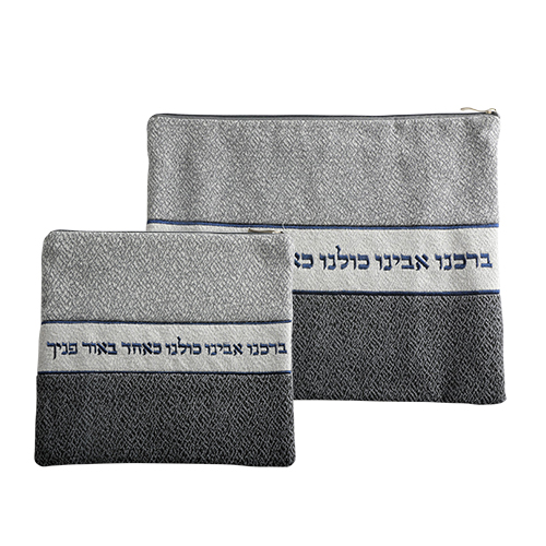 Linen Talit & Tefillin Set  30x37 Cm Embroidered Design