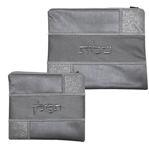 P.u Fabric Tallit & Tefillin Set 36*30cm