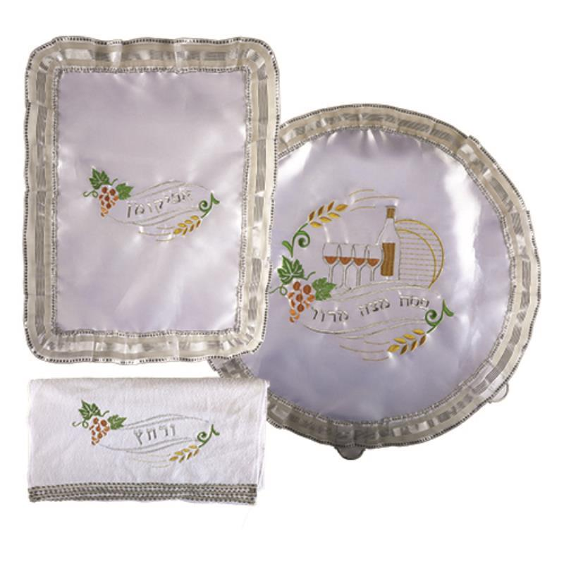 Satin Passover Set: Passover And Afikoman Covers And Towel