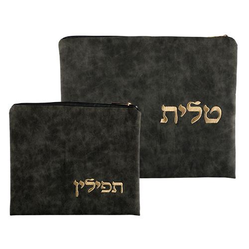 Luxurious Faux Leather Tallit & Tefillin Set 29x37 Cm