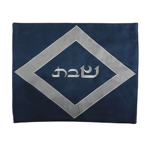Elegant Ultra Suede Challah Cover 42x52  Cm