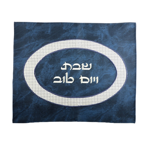 Faux Leather Challah Cover 52*42 Cm