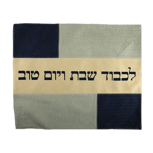 Elegant Challah Cover 52*42 Cm- P.u. Fabric