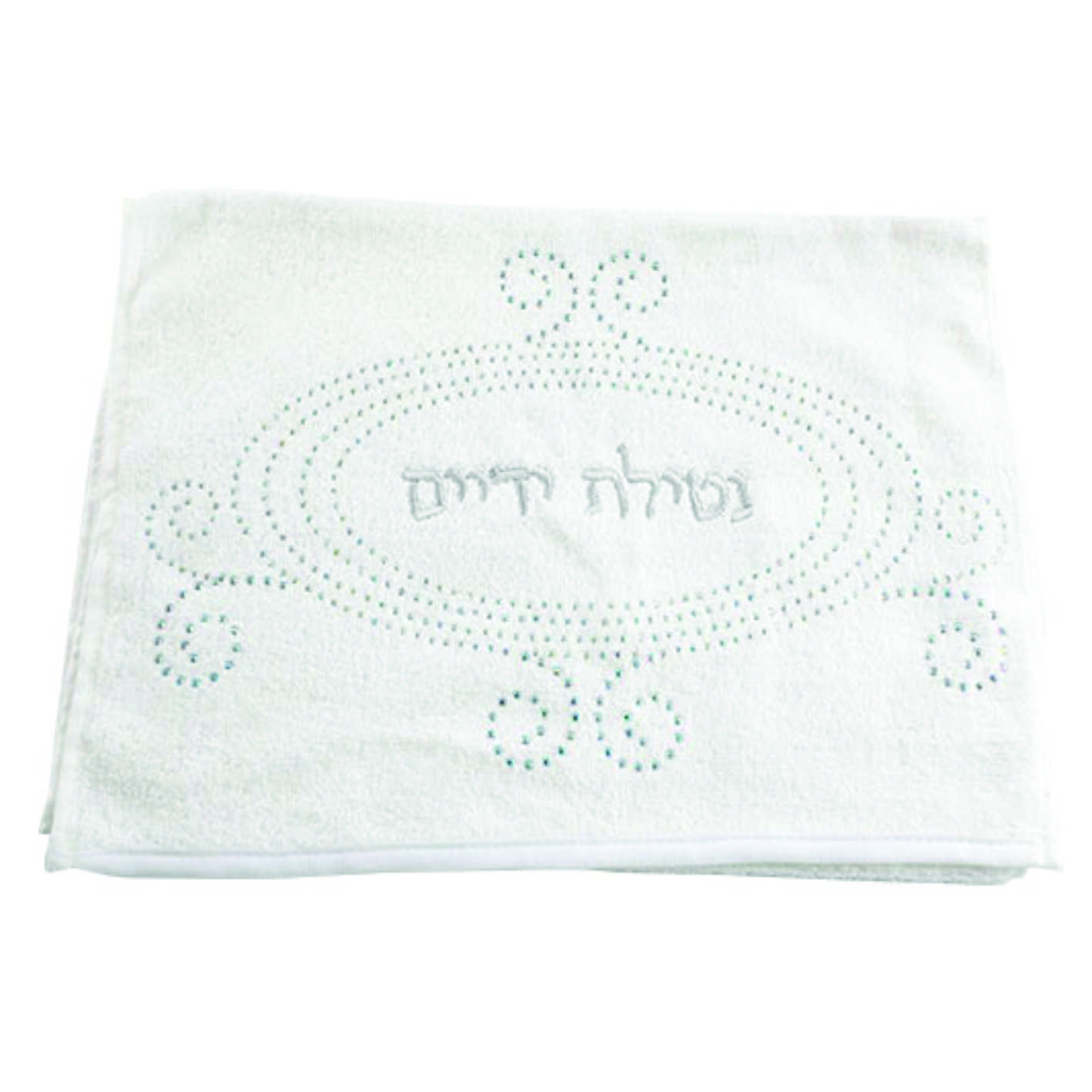 A Pair Of White Hand Towels  With Fancy Stones