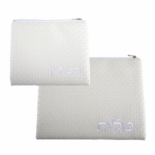 Elegant Tallit & Tefillin Set 30x37 Cm- P.u. Fabric