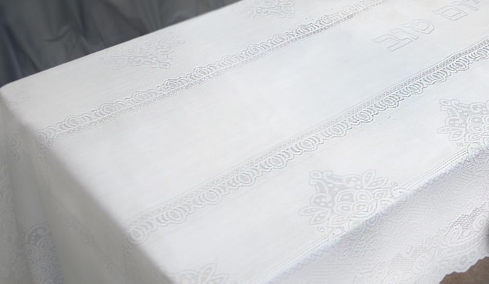Elegant Tablecloth 220*140 Cm- Shabbat And Holiday