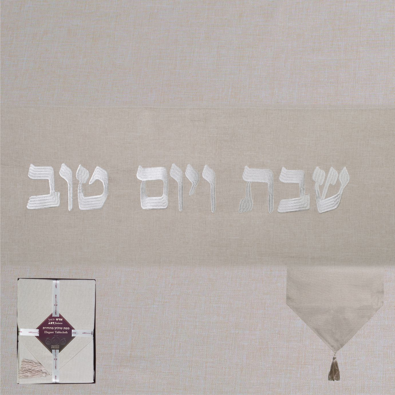 "Elegant Linen Tablecloth 140x220 Cm With Runner ""shabbat And Holiday""- Beige"
