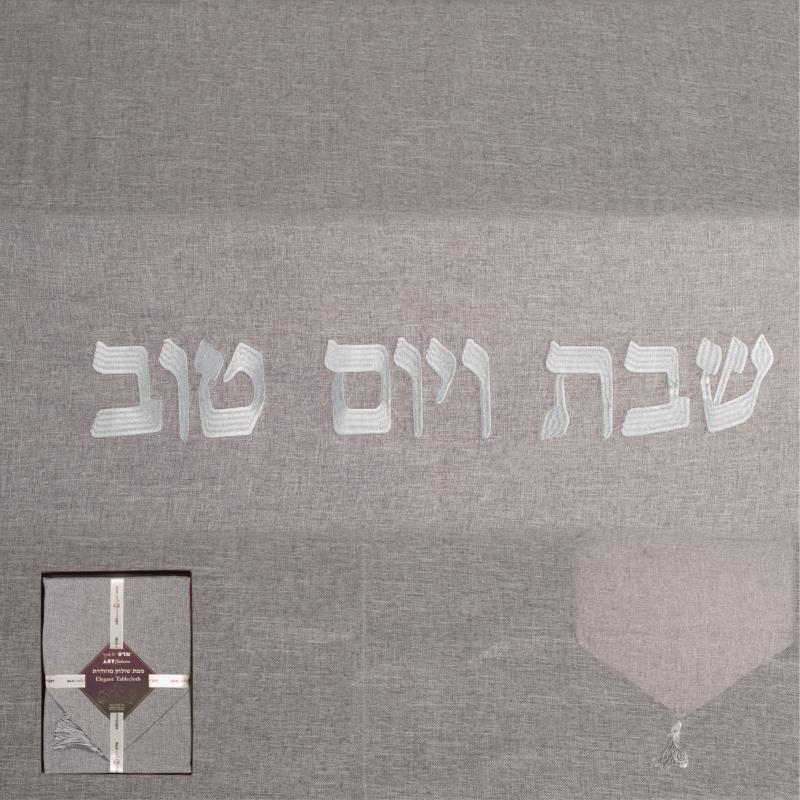 "Elegant Linen Tablecloth 140x220 Cm With Runner ""shabbat And Holiday""- Light Gray"