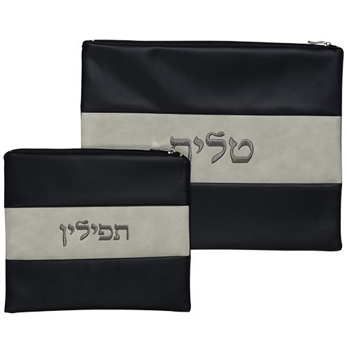 Luxurious Faux Leather Tallit & Tefillin Set 30x37 Cm