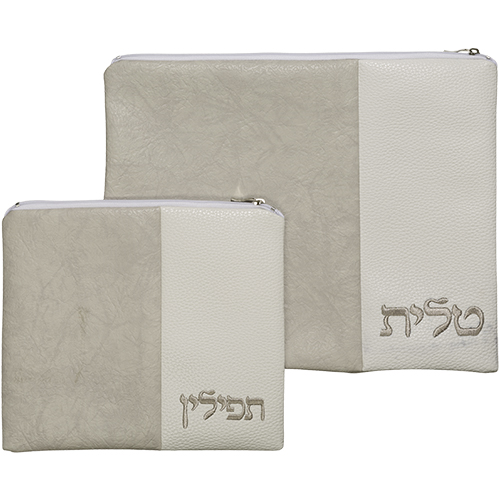 Luxurious Faux Leather Tallit & Tefillin Set 29x36 Cm