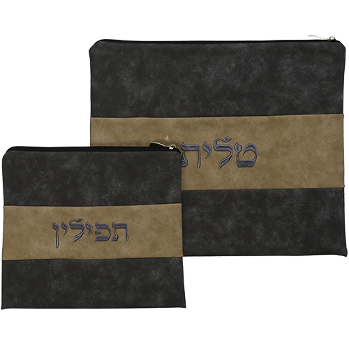 Leather Like Talit- Tefilin Set 30*36 Cm