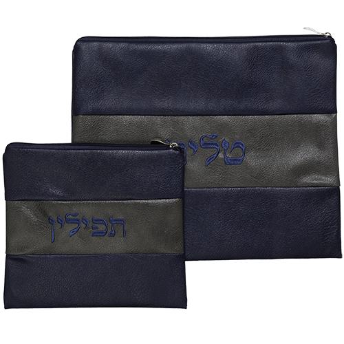 Luxurious Faux Leather Tallit & Tefillin Set 30x36 Cm