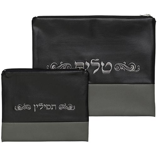 Faux Leather Tallit & Tefillin Set 36*29cm