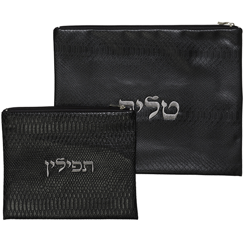 Luxurious Faux Leather Tallit & Tefillin Set 29x37 Cm