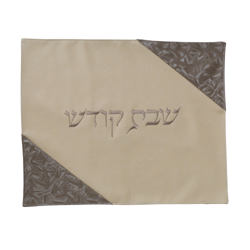 "Luxurious Faux Leather Challah Cover 42x52 Cm - With ""shabbat Kodesh""  Embroidered Design"