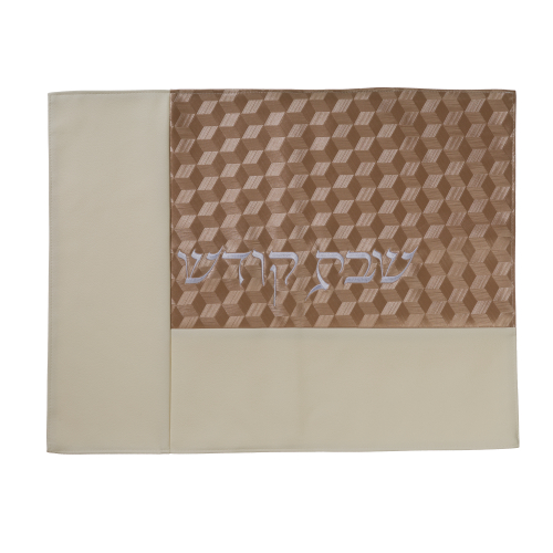 Luxurious Faux Leather Challah Cover 45x58 Cm - With Embroidered Design