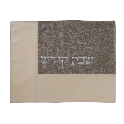 """Luxurious Faux Leather Challah Cover 45x58 Cm - With """"shabbat Kodesh""""  Embroidered Design"""