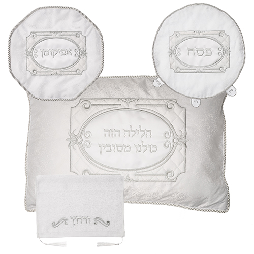 C Passover Set: Passover And Hasava Afikoman Covers And Towel
