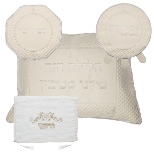 Leather Like 4 Pcs Passover Set: Pillow