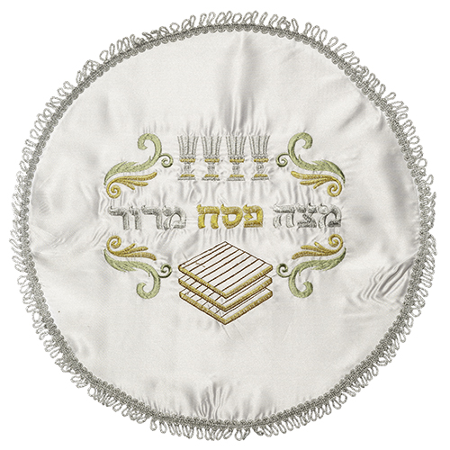 Elegant White Satin Passover Cover With Colorful Embroidery 45 Cm