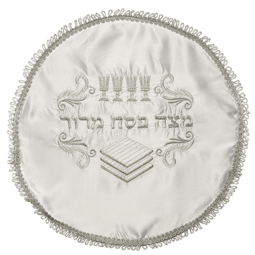 Elegant White Satin Passover Cover With Silver Embroidery 45 Cm